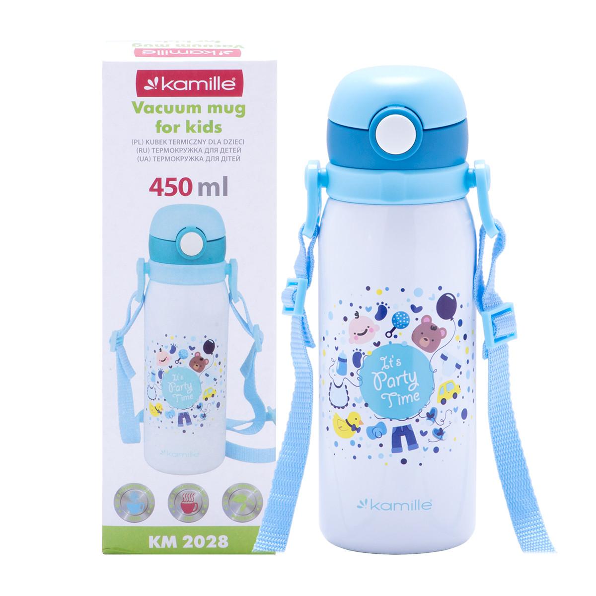 Термобутылка детская Kamille Голубой 450мл из нержавеющей стали KM-2028