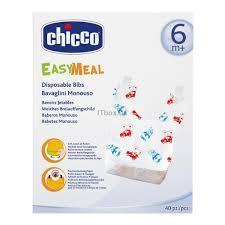 Купить Слюнявчик Chicco одноразовый, 40 шт., (6 м+)