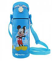 Термос детский с поилкой и шнурком на шею Disney 603 350 мл Микки Маус Голубой #S/O