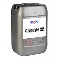 Редукторное масло Mobil Glygoyle 22