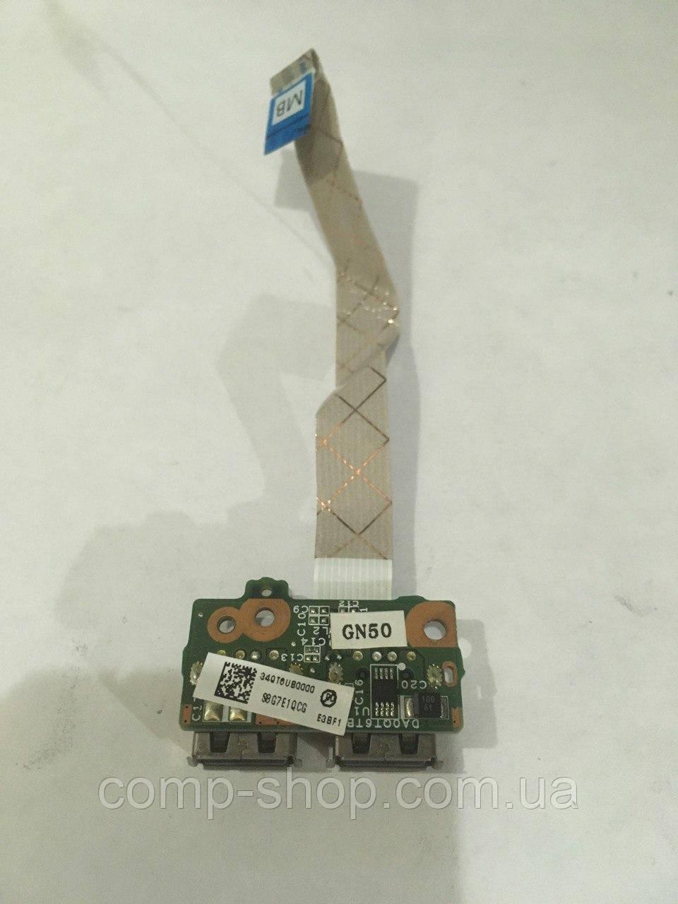 БУ USB плата для ноутбука HP Pavilion DV5 (оригиал)