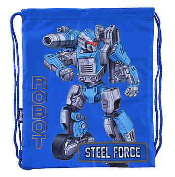 Детская сумка мешок для сменной обуви в школу с карманом на молнии 1 Вересня Steel Force 40х35см Синяя (5056137136339)