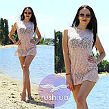 Женская пляжная туника гипюровая, фото 5