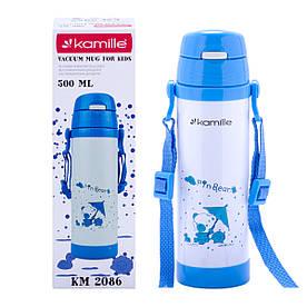 Термобутылка дитяча Kamille 550мл з нержавіючої сталі KM-2086