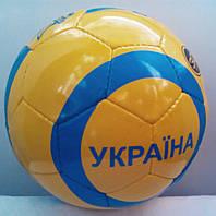 Футбольный ламинированный мяч (5 размер) '' UA '' (прескожа ) с  символикой украинской сборной
