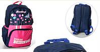 Рюкзак школьный MK 0917