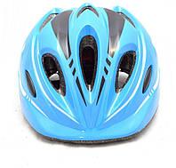 Шлем Maraton Helmet Discovery синий, фото 1