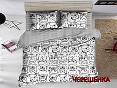 Двуспальный набор постельного белья 180*220 из Сатина №801 Черешенка™