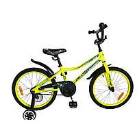 """Велосипед Leader Lion 20"""" зеленый"""