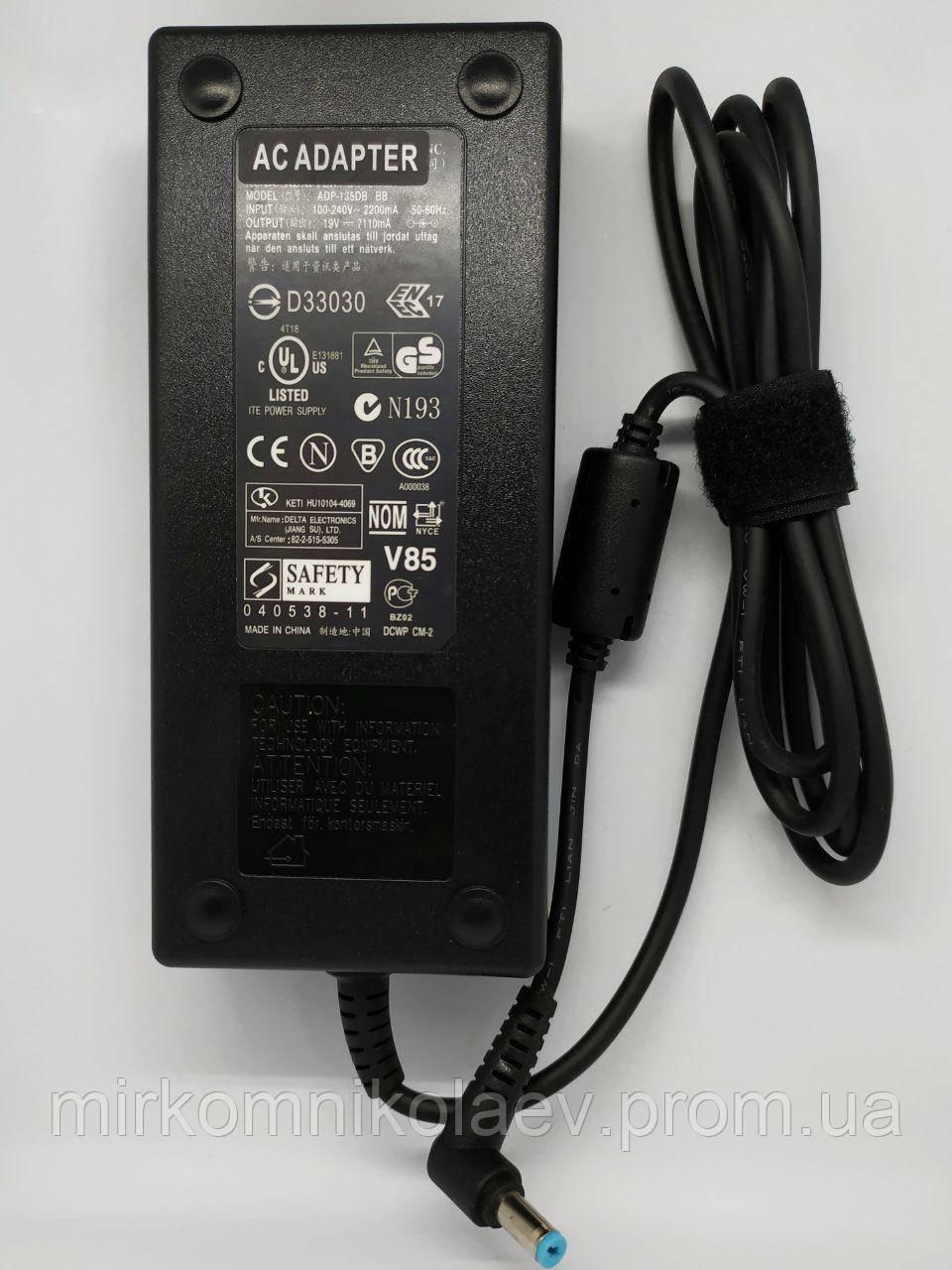 Блок питания для ноутбука Acer 19V 7.1A 135W (DC 5.5*1.7)