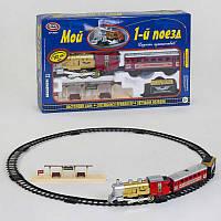 """Железная дорога 0609 """"Мой 1-й поезд"""" (12) Play Smart, на батарейке, 12 элементов, дым, свет прожектора,"""