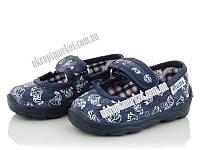 "Тапки детские Ясл.без вышивки синий (6 пар р.19-22) ""Slippers"" LM-1026"
