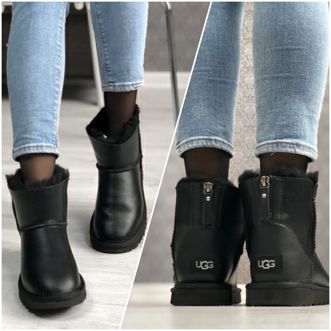 Угги женские UggiAustralia Classic Mini Bailey leather черный