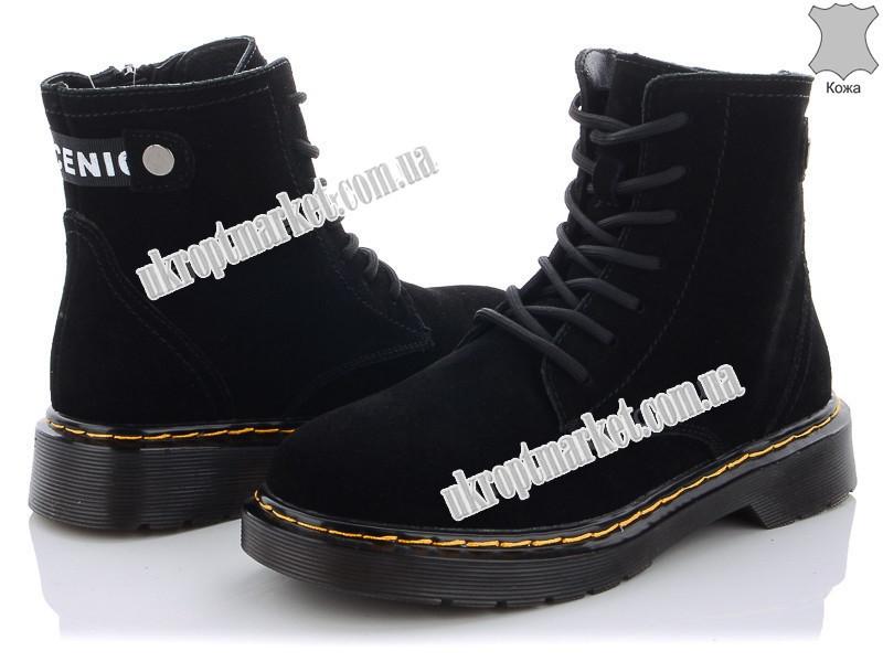 """Ботинки женские E310 (6 пар р.36-41) """"ITTS"""" LZ-1433"""