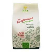 Мука из твердых сортов пшеницы органическая,1 кг, ТМ ЭКОРОД
