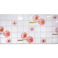 Стеновые декоративные пластиковые панели ПВХ Грейс (Grace) - плитка Розовые герберы (955x480) мм