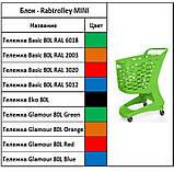 Покупательская тележка пластиковая RABTROLLEY Trolley 80L MINI Glamour, фото 4