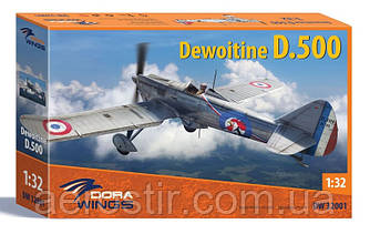 Dewoitine D.500 1/32 Dora Wings 32001