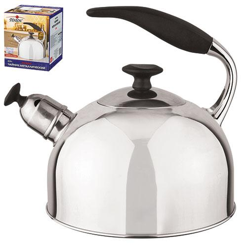 Чайник со свистком Steel Stenson MH-2058 2,5 л