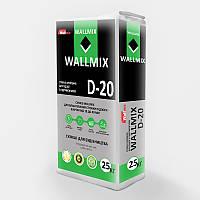 Wallmix D20 Стяжка для пола от 10 до 40мм