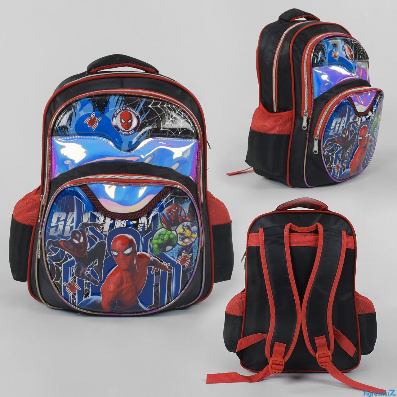 + Подарок Рюкзак школьный 3D принт, 1 отделение, 2 кармана, мягкая спинка, в пакете