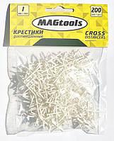 Крестики дистанционные Magtools 1 мм 200 шт./уп (58199)