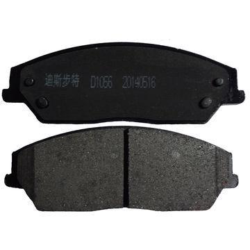 Колодки тормозные передние ALLIEDSIGNAL D1056