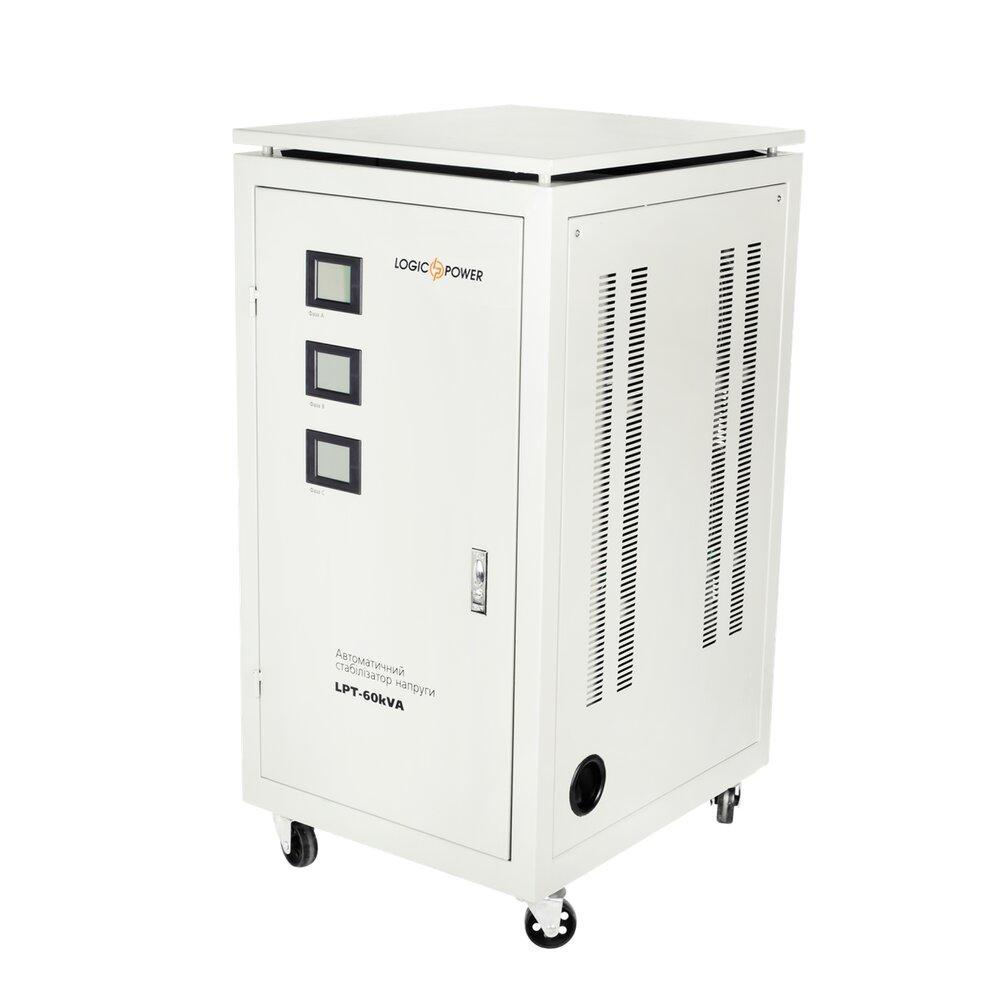 Стабилизатор напряжения LogicPower LPT-60kVA 3 phase (42000Вт)