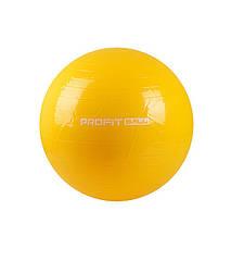 Мяч для фитнеса Фитбол Profitball 65см PROFI MS 0382 (Желтый)