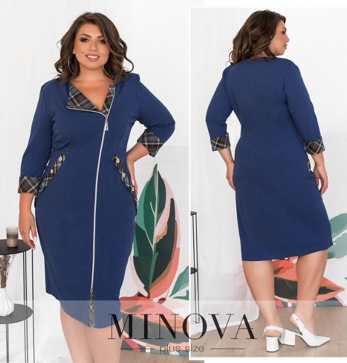 Платье в деловом офисном стиле цвет деним батал Размеры: 52.54.56.58.60