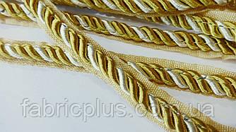 Шнур - кант мебельный встрочной 9 мм молочный/темное золото