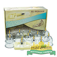 Вакуумные массажные банки (12 шт) наборы для хиджамы Al-Mehjam