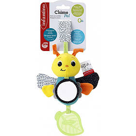 Игрушка мягкая навесная для младенцев с прорезывателем бабочка (005060I)