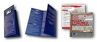 Буклеты, листовки, блокноты, каталоги, открытки