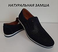Туфли мужские летние кожаные с перфорацией