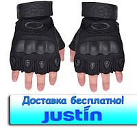 Перчатки для страйкбола, турника Oakley армейские тактические (L,ХL)