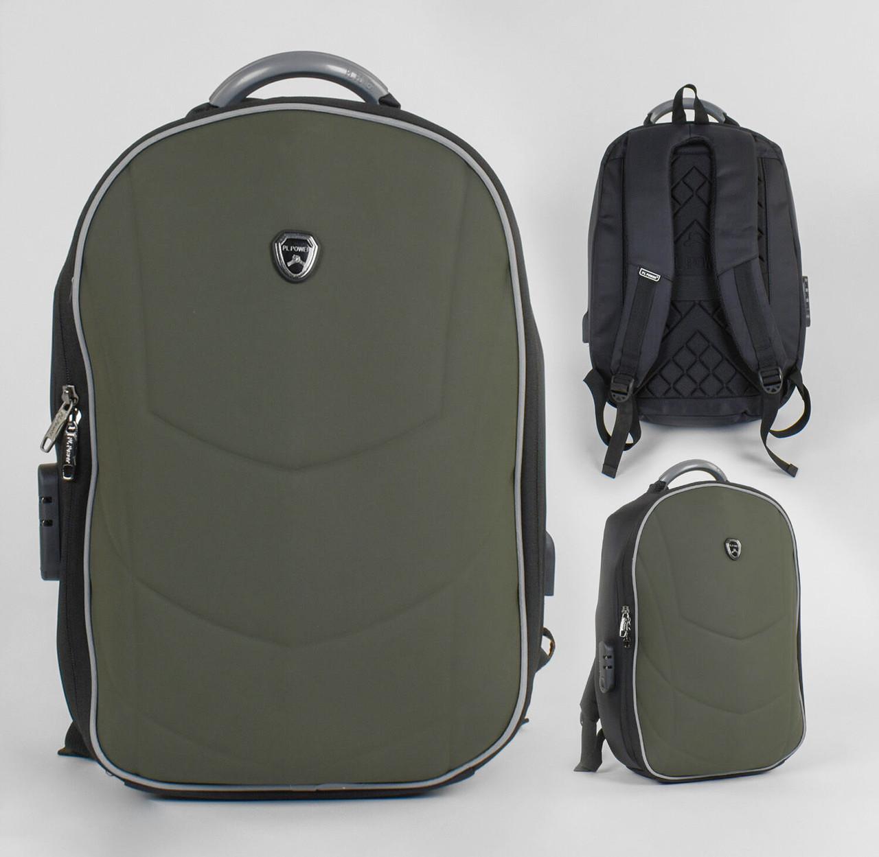 + Подарок Рюкзак защитный бампер, usb кабель, разьем для наушников, кодовый замок, в пакете.