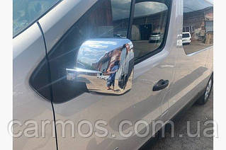 Накладки на зеркала Opel Vivaro 2015-2019. ABS. Carmos