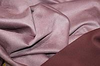 Ткань замш на дайвинге пыльная роза