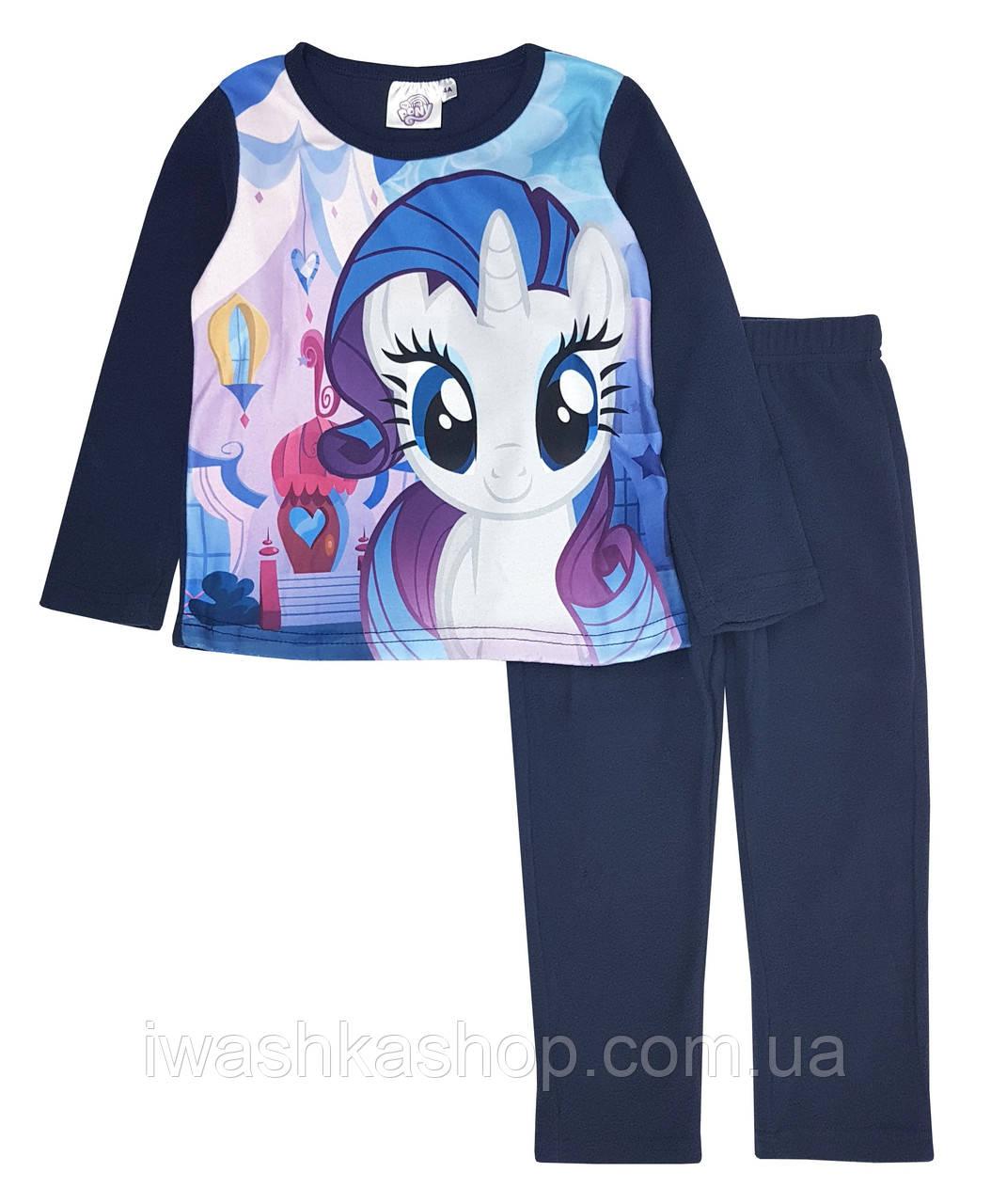 Темно - синя флисова піжама з поні, My little pony на дівчаток 3 років, р. 94, Sun City