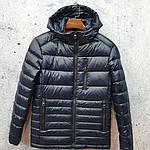 Чоловіча зимова куртка. Vavalon 923EZ, фото 4