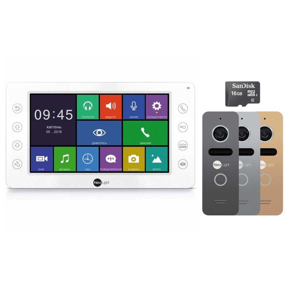 Комплект відеодомофона NeoLight KAPPA+ і NeoLight Solo