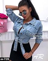 Женская модная джинсовая куртка с клепками, фото 1