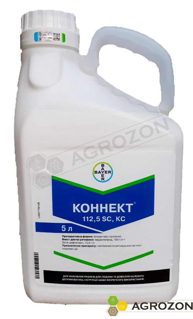 Инсектицид Коннект Bayer - 5 л