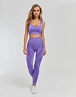 Женский костюм (комплект) для спорта, спортивная одежда для фитнеса (лосины, топ), Фиолетовый