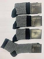 """Носки мужские""""Lacky Socks """" 41-44р. стрейч средн, классика"""