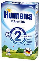 ХУМАНА 2 сухая молочная смесь 300г