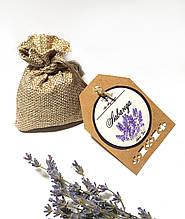 """Саше ароматическое """"Лаванда""""  - соцветия лаванды в льняном мешочке"""