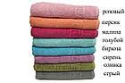 Махровые полотенца сауна 100х150, 100% хлопок, Туркмения, фото 3