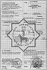 Махровые полотенца сауна 100х150, 100% хлопок, Туркмения, фото 6